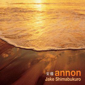 annon.jpg